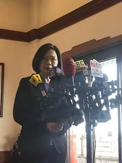 蔡英文力批馬英九「新三不」扯後腿傷害台灣主權