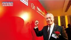 不准離婚、不准有小三 香港百年品牌家族經營解密