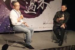 台中》灣聲樂團音樂會 帶來台灣百年音樂風華