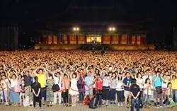 5000組序號免費看柏林愛樂全紀錄  台灣樂迷要搶趕快