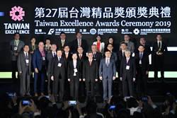 台灣精品獎金銀質獎揭曉 獲獎產品30名僅3%比例