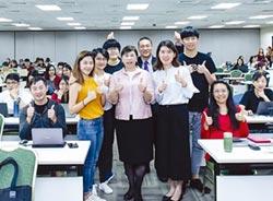 Made by Taiwan行銷計畫 擴大數位人才培訓