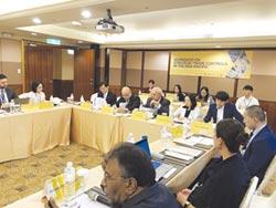 亞太戰略貿易管制會議 促各國對話