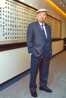 華新掌門人焦廷標辭世 享壽95歲