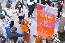 雙11電商PK戰 祭折扣搶紅包