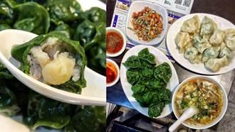 「整顆干貝」都入餡卻是銅板價!大台北4間一位難求的水餃館推薦