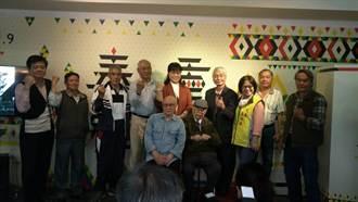 重返‧泰雅–高茂源捐贈特展 觸動百年文化記憶