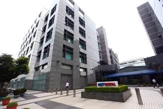 壹傳媒出售內湖2幢大樓 台灣人壽近18億購入