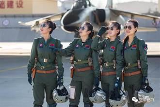 中共空軍招收第12批女飛行學員 培養女太空人