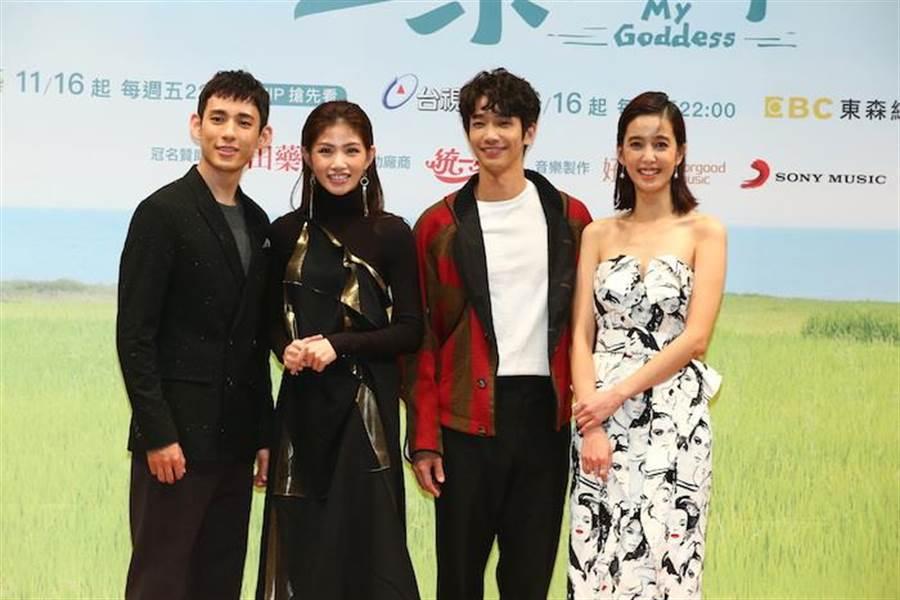 陳庭妮(右起)、劉以豪、李千娜、徐鈞浩。(粘耿豪攝)