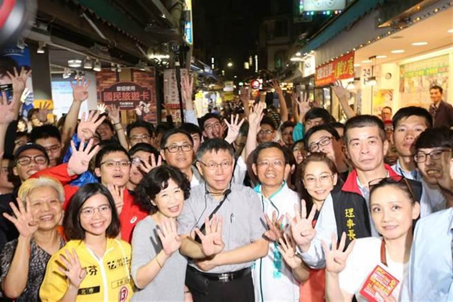 台北市長柯文哲(中右)行動競選總部PA PA GO8日晚上在士林舉行,並前往士林夜市拜票,妻子陳佩琪(中左)出現陪同,受到民眾熱情歡迎。(王英豪攝)友