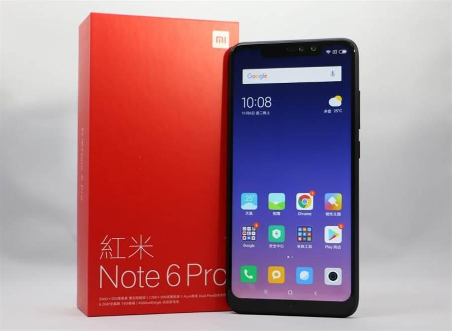 紅米Note 6 Pro。(圖/黃慧雯攝)