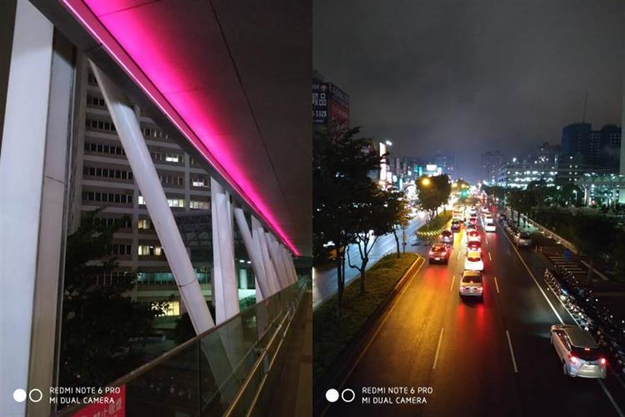 紅米Note 6 Pro主鏡頭實拍(戶外夜間)。(圖/黃慧雯攝)