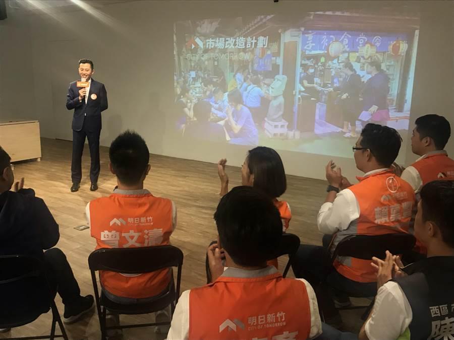 新竹市長候選人林智堅9日端出「明日新竹─市場改造計畫」政策。(陳育賢攝)