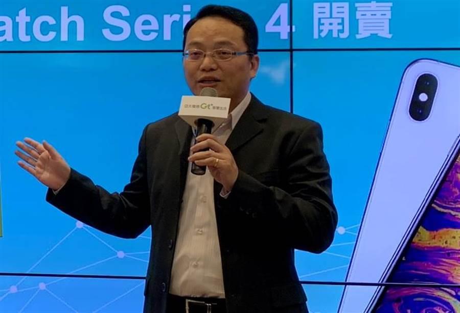 亞太電信行銷中心客戶維繫規劃部經理陳又銘。(圖/黃慧雯攝)