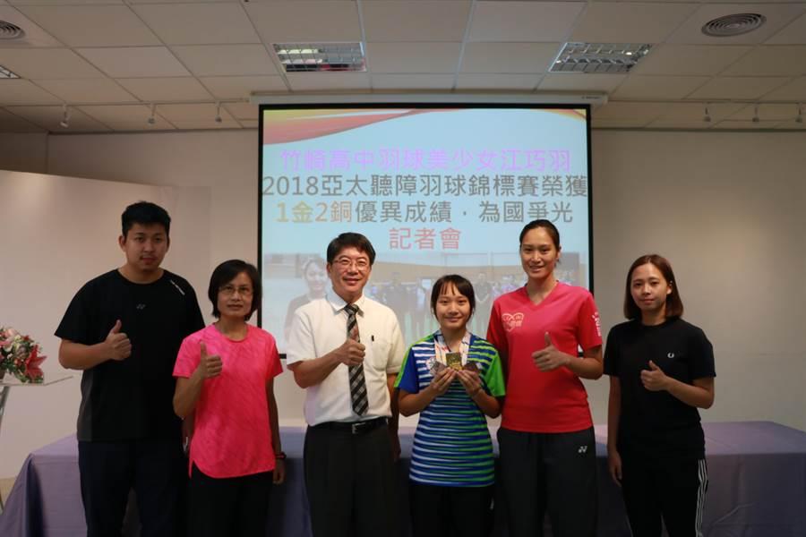 竹崎高中江巧羽日前參加在馬來西亞吉隆坡舉辦的2018亞太聽障羽球錦標,榮獲1金2銅的優異成績。(張亦惠攝)