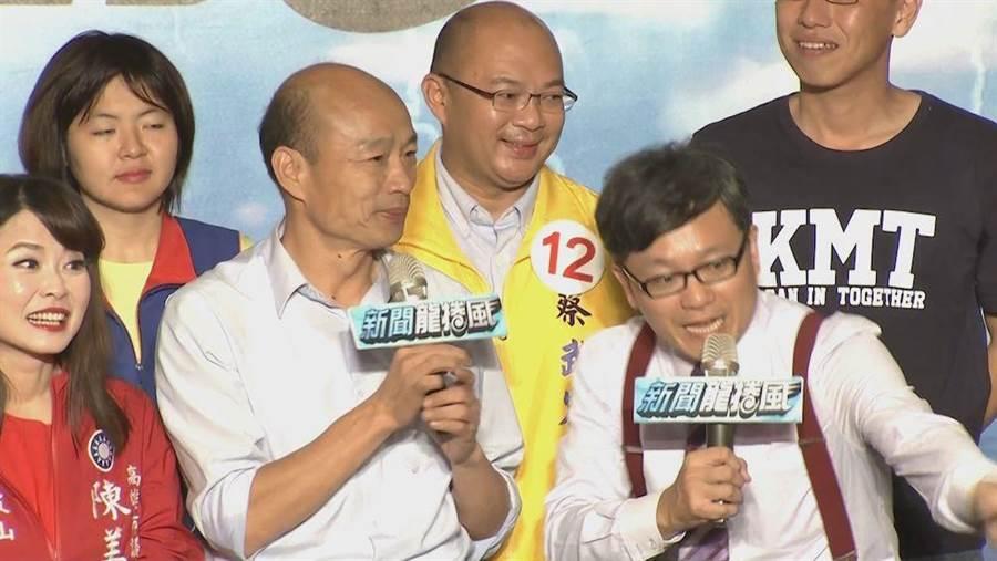 《新聞龍捲風》日前在高雄開講韓國瑜現身會場,與主持人戴立綱互動。(圖片提供:中天)