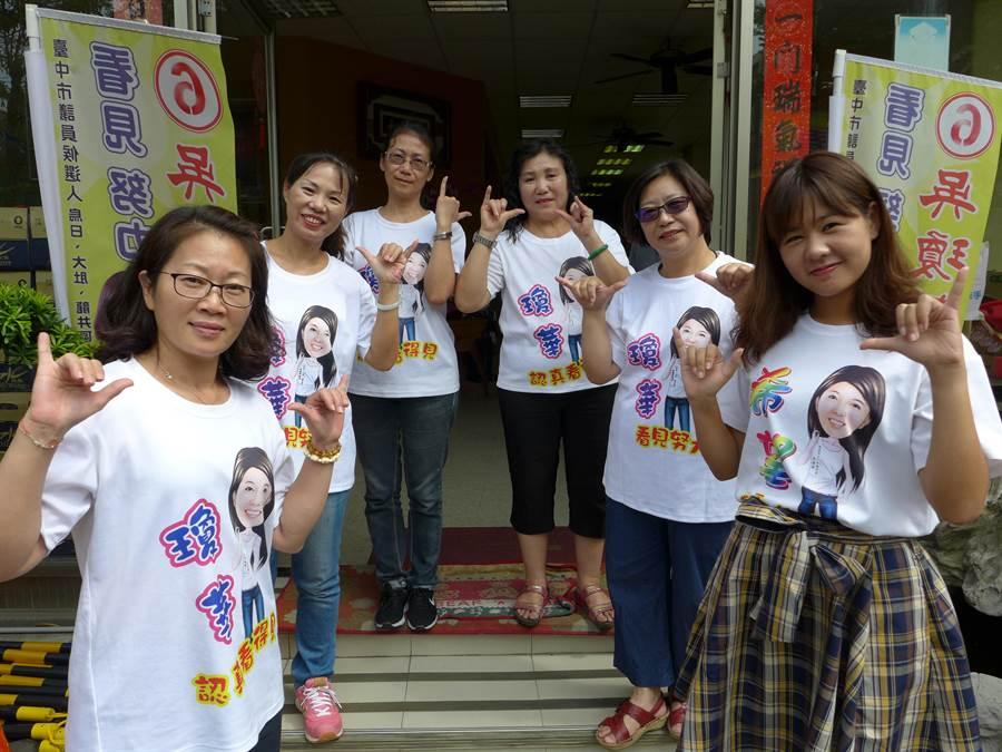 爭取連任的第三選區市議員吳瓊華特別設計Q版娃,印製成T恤、充當工作服,給人舒服又清新的感受。(林欣儀攝)