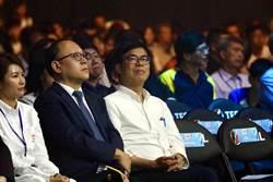 出席IESF世界電競錦標賽,陳其邁公布支持電競CF