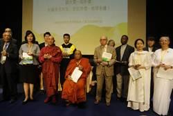 宗教博物館17周年 南傳高僧與宗教界獻上祝福