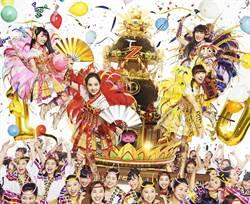 「桃色幸運草Z」明年1月台北開唱 粉絲:「終於等到!」