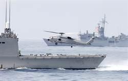 美媒:美中在台灣海峽發生軍事衝突無法避免?