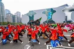 台中國際踩舞祭23支中外隊伍尬舞踩街