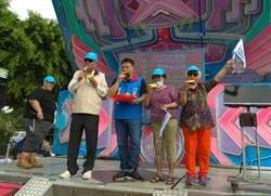 台南》高思博麻豆後援會成立 與支持者大嗑西瓜