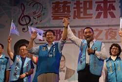 新竹》侯友宜為楊文科站台:11月24日互祝恭喜
