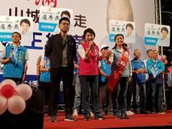 台中》搶攻山城選票 東豐快速道路成焦點