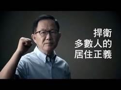 台北市青年失業率冠六都 王鴻薇:改變成真 失業上升