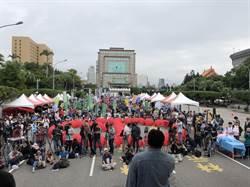 反空汙遊行高雄場明舉行 韓國瑜、陳其邁出席