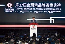 台灣精品獎 5+2產業摘7成獎座