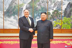 美朝會談延期 核談判陷迷霧