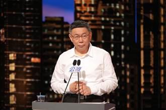 台北》面對藍綠夾擊 柯P訴諸「以市民自覺取代藍綠對決」