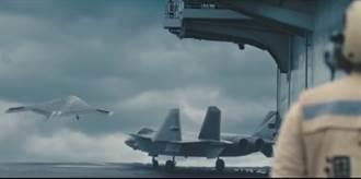 航空工業珠海航展宣傳片露玄機  殲20上航母