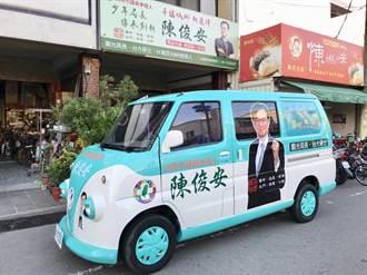 台南》市議員候選人推形象胖卡  話題性十足