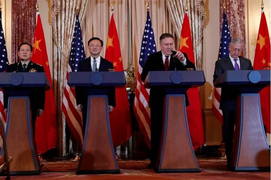 美中9日在華府舉行外交與安全對話後,(由左至右)中國大陸防長魏鳳和、中共中央政治局委員楊潔篪,以及美國國務卿蓬佩奧和防長馬提斯舉行聯合記者會。(路透)