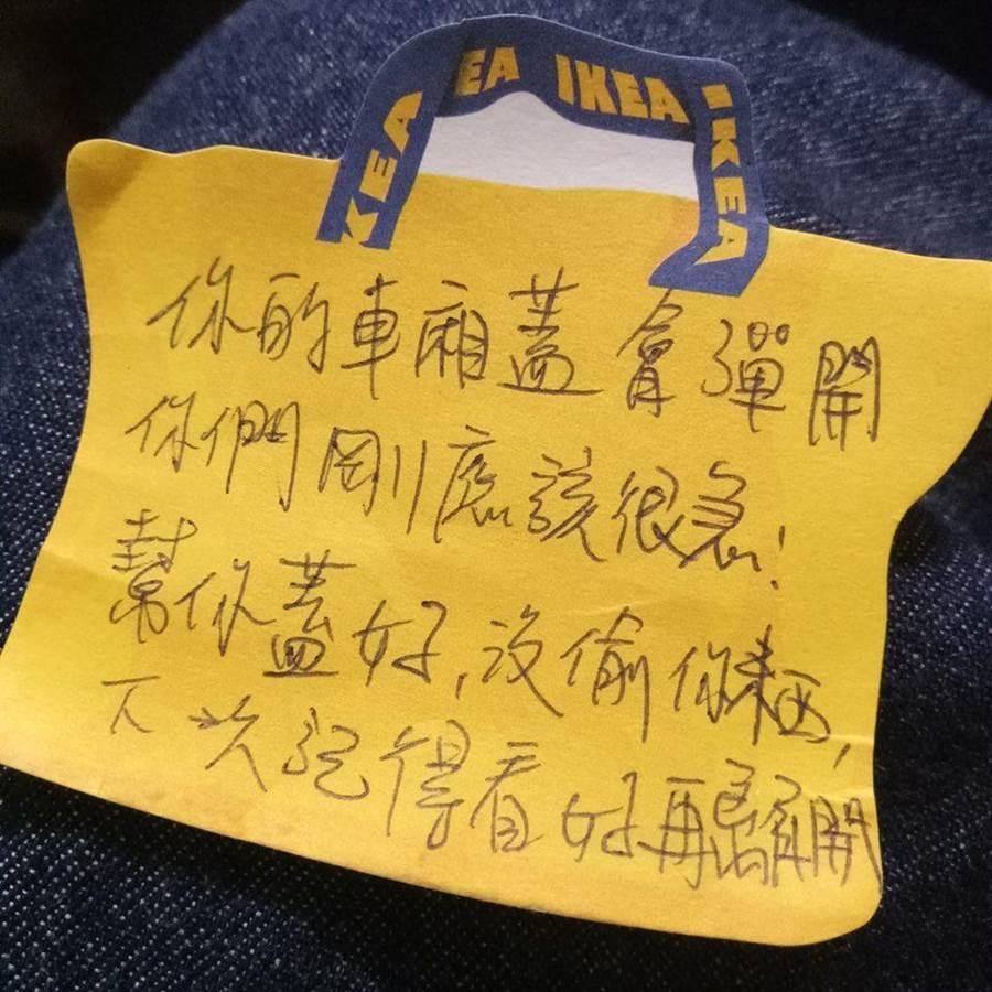 IKEA購物袋造型的便條紙吸引許多網友注意(圖/翻攝自《Costco好市多 商品經驗老實說》)