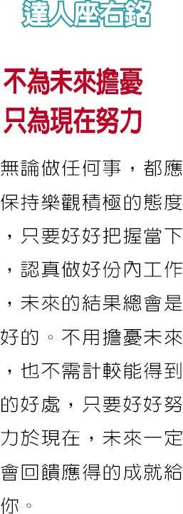 職場達人-華南永昌證券金融商品部主管 張志營3策略 打造權證品牌特色