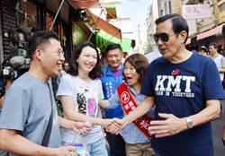 指民進黨奧步 馬英九:一個卸任總統如何傷害台灣主權?