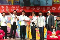 台中》楊典忠競選總部成立 林佳龍:海線發展「大船入港」