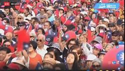 台北》台北我們要贏了!丁守中造勢場子湧進3萬人