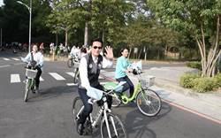台南市》公園騎單車 蔡筱薇推東區藝文、休閒再升級
