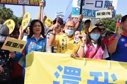 兩個光頭一起上街頭反空污  蔡武宏籲未投票族集中支持