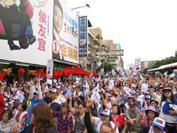 新北》金瑞龍競總成立 逾2千名支持者塞爆現場