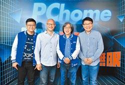網家董座詹宏志:境外電商來台 管理要一致