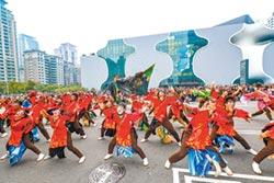 台中國際踩舞祭 23隊競演