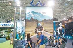 貿易戰產能移轉 自行車龍頭回流