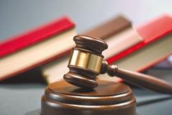 中國大陸競業限制 法律探析